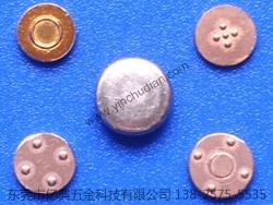 焊接银触点